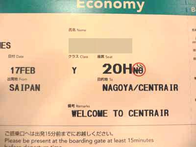 NGO_SPN_076.jpg