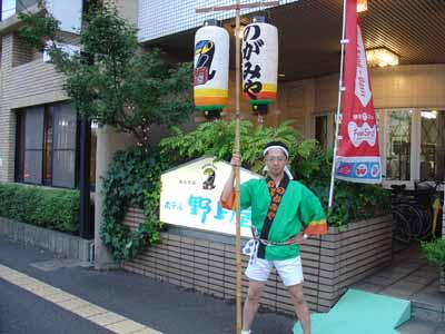 awaodori_08.jpg