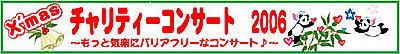 baria_banner.jpg