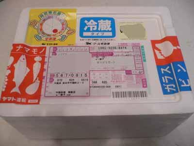 gyouza01.jpg