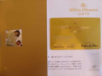 hilton_gold.jpg