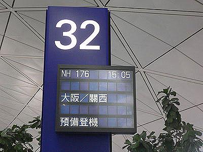 hong-492.jpg