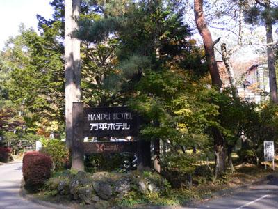 karuizawa-010.jpg