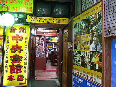 korea-062.jpg