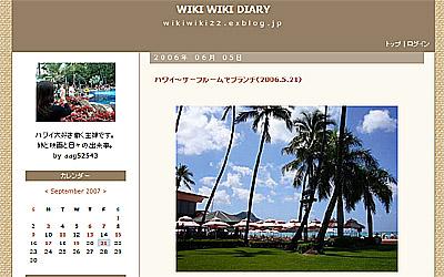 wikiwiki-site.jpg