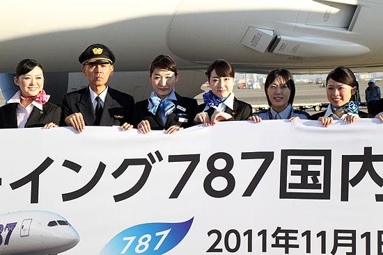 787-200.jpg