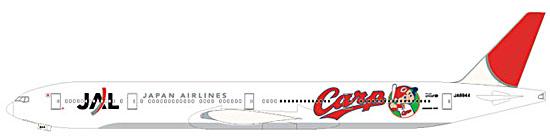 JAL_CARP.jpg