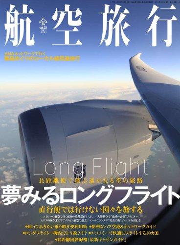 air_book.jpg