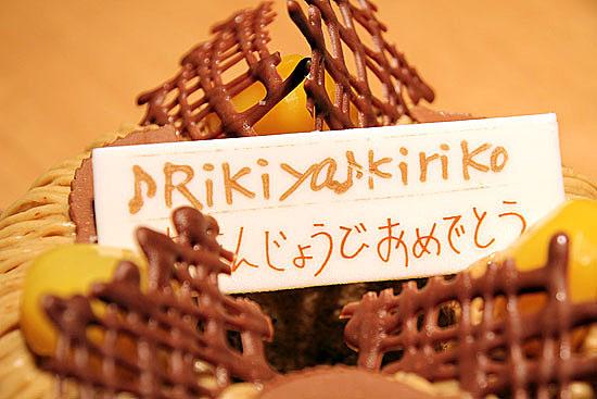 birthday_2010-278.jpg