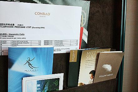 conrad_tokyo-072.jpg