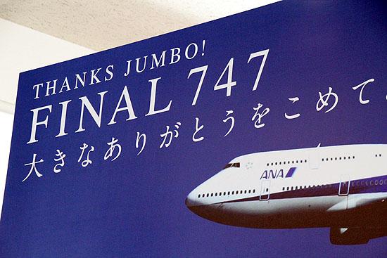 fainal_747-663.jpg