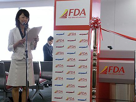 fda-102.jpg