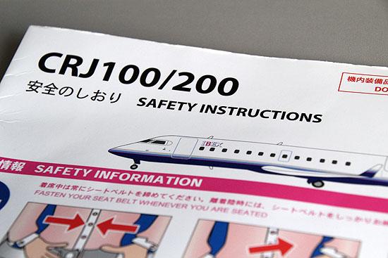 fukushima-029.jpg