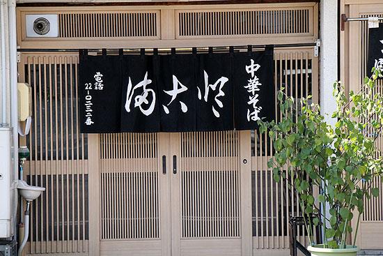 fukushima-065.jpg