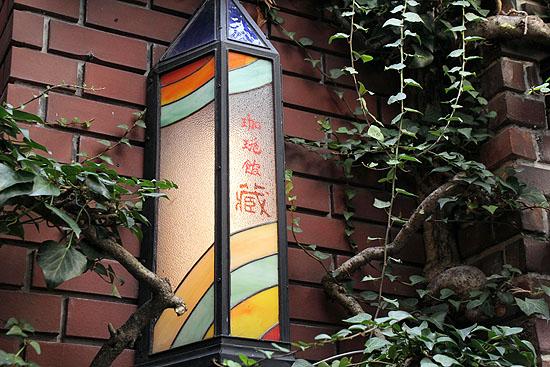 fukushima-274.jpg