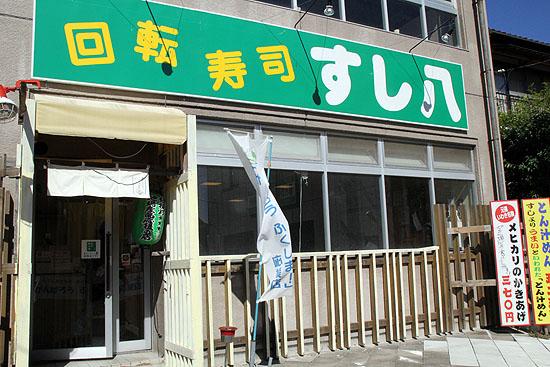 fukushima-504.jpg