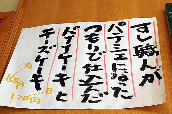 fukushima-526.jpg