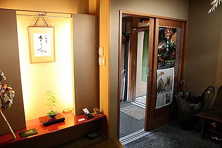 gion_sasaki-073.jpg