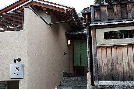 gion_sasaki-080.jpg