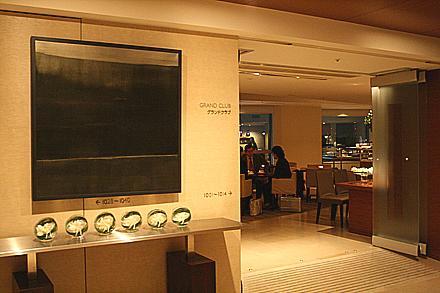 grand_hyatt_tokyo_063.jpg