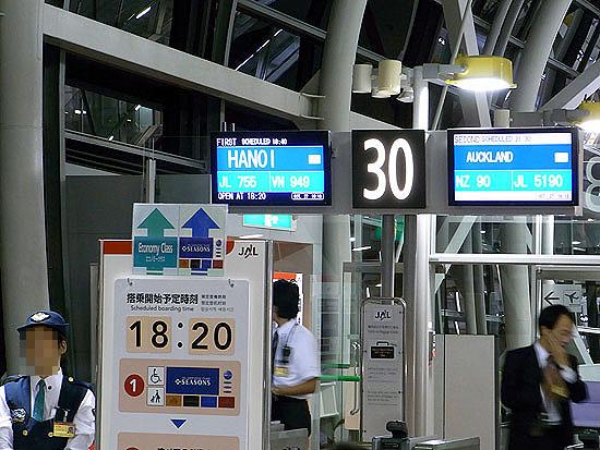 hanoi_2010-0740.jpg