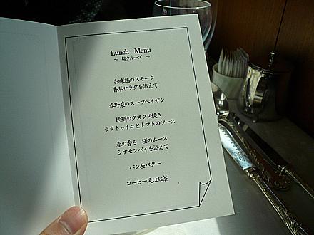 himawari-018.jpg