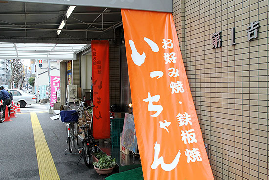 hiroshima_2012-062.jpg