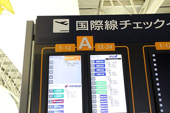 hongkong_2012-0024.jpg