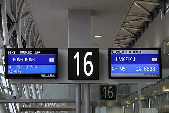 hongkong_2012-0070.jpg