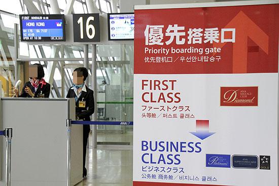 hongkong_2012-0108.jpg