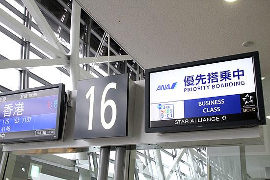 hongkong_2012-0121.jpg
