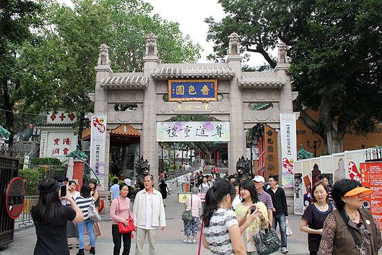 hongkong_2012-0263.jpg