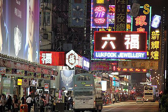 hongkong_2012-0314.jpg