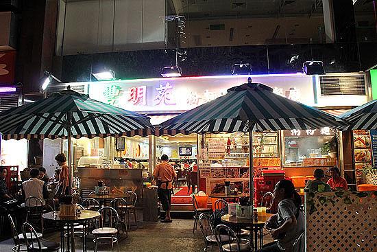 hongkong_2012-1403.jpg