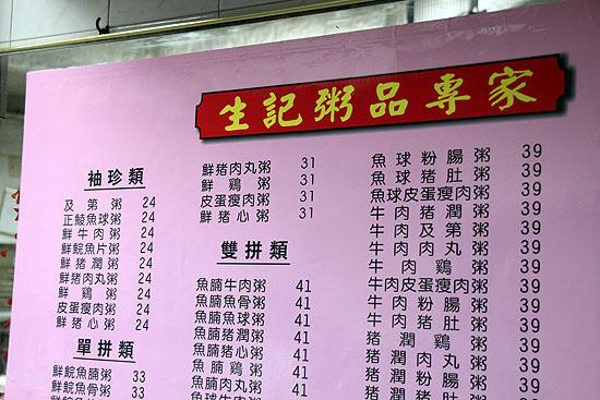 hongkong_2012-1467.jpg