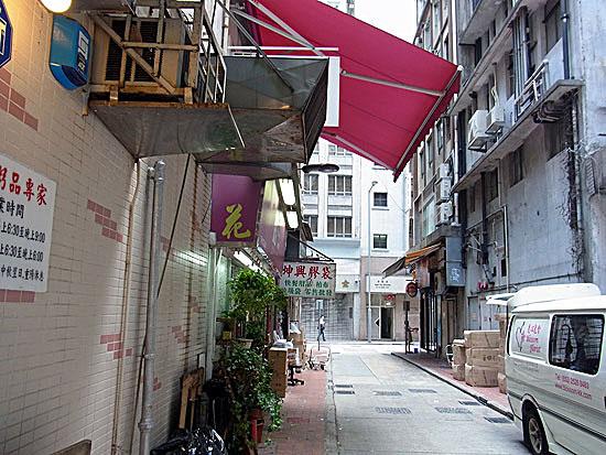 hongkong_2012-1733.jpg