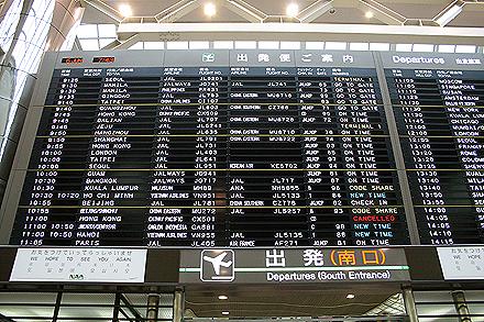 hongkong_rikiya-015.jpg