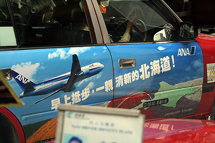 hongkong_rikiya-212.jpg