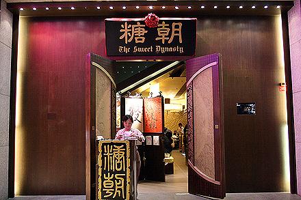 hongkong_rikiya-365.jpg