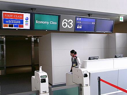 hongkong_rikiya-530.jpg