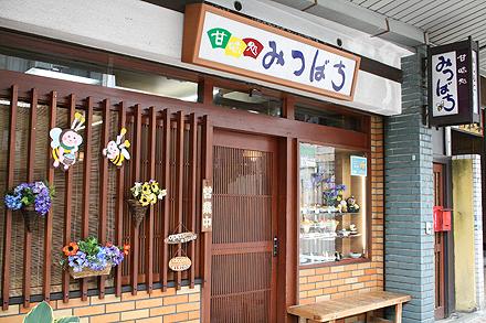 hoshinoya-765.jpg