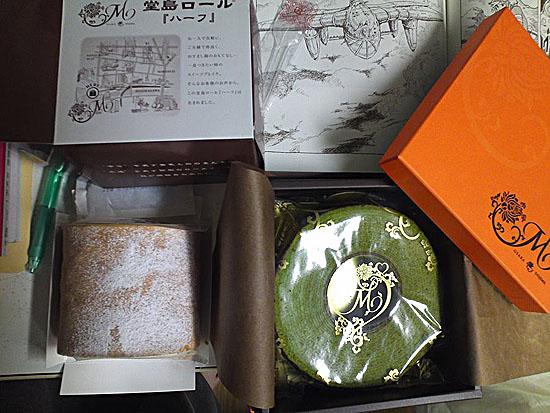 idai_mimai.jpg