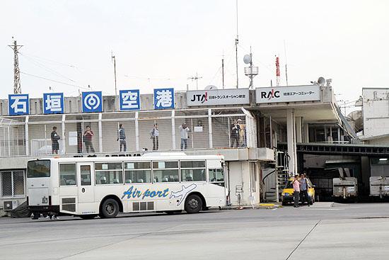 ishigaki-199.jpg