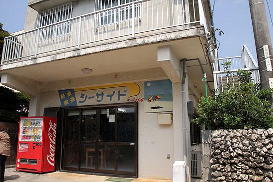 ishigaki-388.jpg
