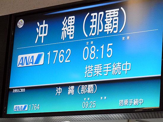 ishigaki-839.jpg