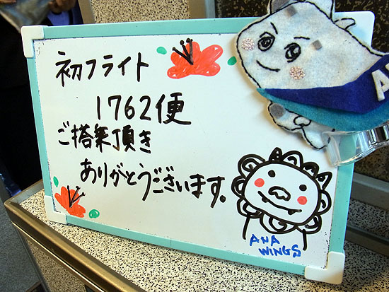 ishigaki-865.jpg
