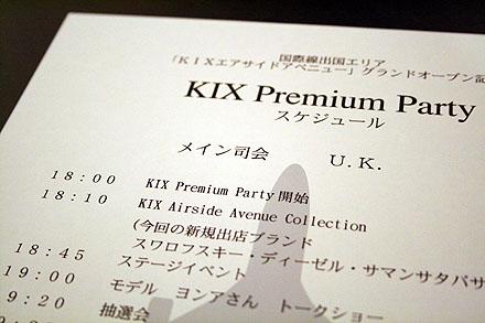 kix_party-002.jpg
