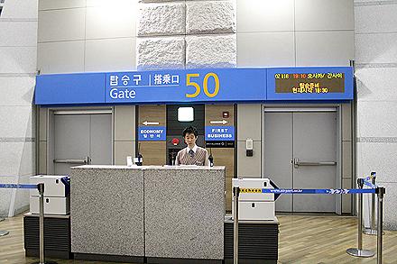 korea_2008-665.jpg