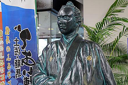 kouchi_2010-032.jpg