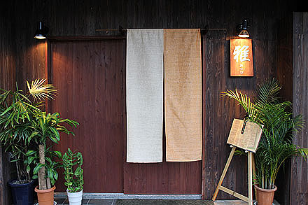 kouchi_2010-117.jpg